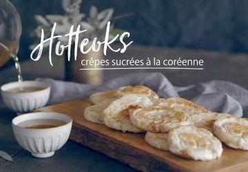 Hotteoks (crêpes sucrées à la coréenne)